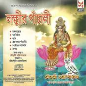 Lakshmir Pachali Songs