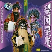 Using His Royal Brush To Endorse The Pilgrimage (Sha Qiao Jian Bie: Ti Long Bi Xie Die Wen Da Tang Guo Hao) Song