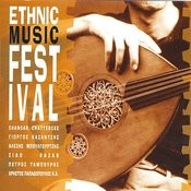Ethnic Music Festival Songs