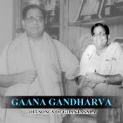 Gaana Gandharva Hits Of Ghantasala Songs