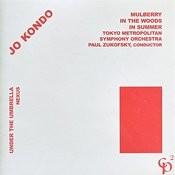 Jo Kondo: Mulberry Songs
