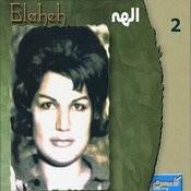 Elaheh, Vol. 2 - Persian Music Songs