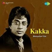 Kakka Songs