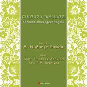 Chiguru Mallige Songs