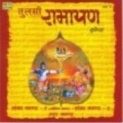 Tulsi Ramayan (shri Ramcharitmanas) Vol 7 Songs