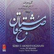 Chaharmezrab Song