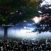 Extension Songs