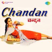 Chandan Songs