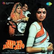 Jiyo To Aise Jiyo Songs