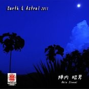Sound Of Kyoto -Sukima- /Earth & Astral 2011 Songs