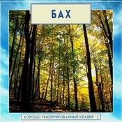 Golden Classics. Bach - The Well-Tempered Clavier - Vol.2 (Cd2) Songs