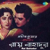 Rai Bahadur Songs