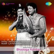 Bhoologa Rambai Songs