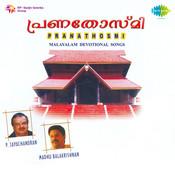 Dewaraka Thedi Song
