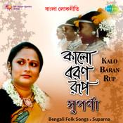 Kalo Baran Rup - Suparna Saha Biswas Songs