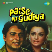 Paise Ki Gudiya Songs