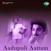 Aadupuli Aattam Songs