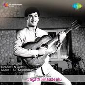 Jagath Kilaadeelu Songs