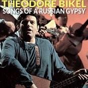 Songs Of A Russian Gypsy Songs