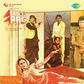 Badle Ki Aag Songs