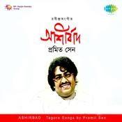 Shraboner Dharar Mato Song