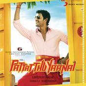 Pattatthu Yaanai (Original Motion Picture Soundtrack) Songs