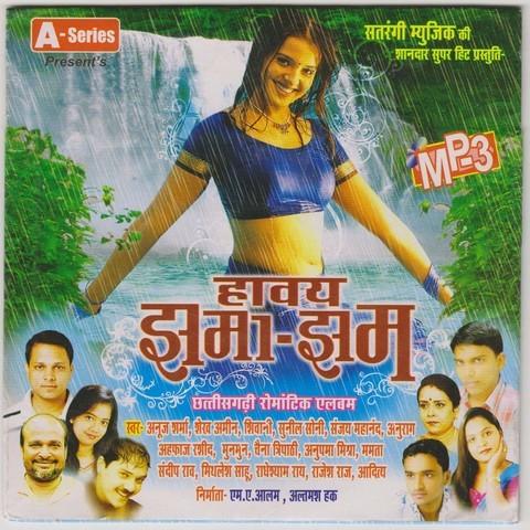 Hamar chhattisgarhi