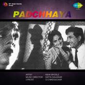 Padchhaya Mar Songs