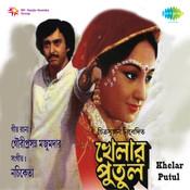 Khelar Putul Songs