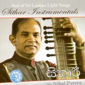 Sithar Instrumantals Songs