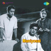 Maniyosai Songs