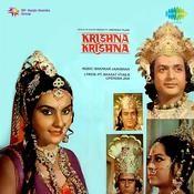 Krishna Krishna Songs