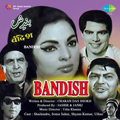 Bandish Songs