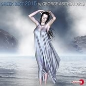 Greek Beat 2015 Songs