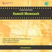 Sameli Memsaab Songs
