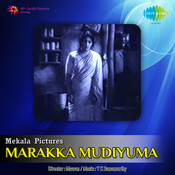Marakka Mudiyuma Songs
