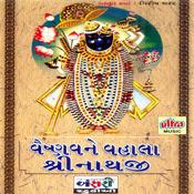 Nandbawa Ne Mata Yashodhaji Sambhare Song