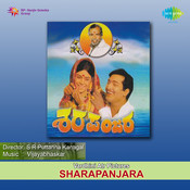 Sharapanjara Songs