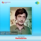 Ramadhandu Songs