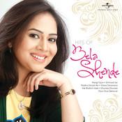Hits of Bela Shende Songs