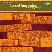 Lyrics Of Gopalkrishna Songs