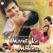Meera Ka Mohan Songs