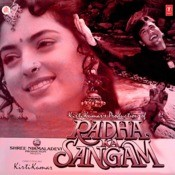 O Radha Tere Bina MP3 Song Download- Radha Ka Sangam O Radha Tere