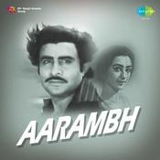 Aarambh Songs