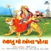 Aabu Maa Amba Joya Songs