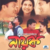 Nayak- Film Songs