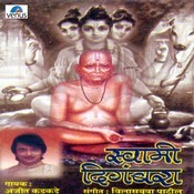 Bhakt Hridayat Swami Samarth Song