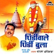 Shirdi Janewale Song