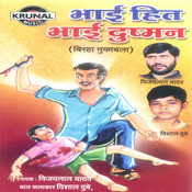 Bhai Heet Bhai Dushman Songs
