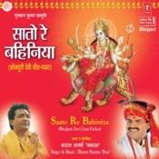 Saato Re Bahiniya Songs